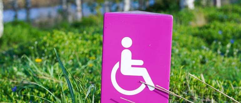 Правила и особенности оформления налогового вычета инвалидам 1, 2 и 3 групп