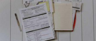 Стандартные налоговые вычеты: кому и в каком размере предоставляются