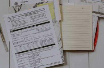 Что такое и кому предоставляются стандартные налоговые вычеты по НДФЛ