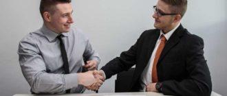 Налоговый вычет при одновременной продаже и покупке недвижимости