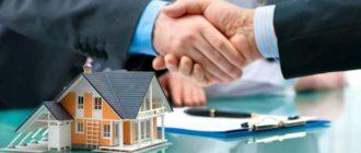 Что такое вычет при продаже квартиры и как его получить