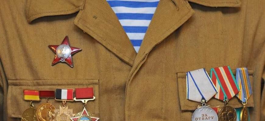 Описание и условия получения налогового вычет ветеранам боевых действий